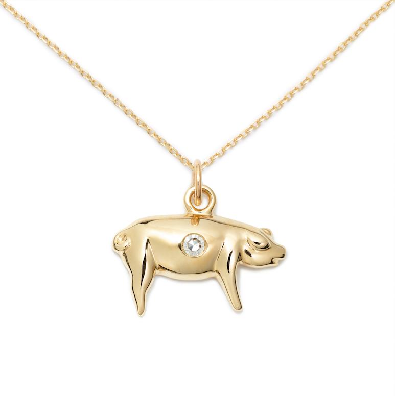 Pig Pendant, 14K Yellow Gold + Diamond